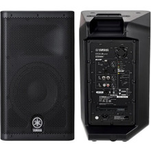 YAMAHA DXR10 MKII Lightweight 2200w Total Active PA Speaker System Pair