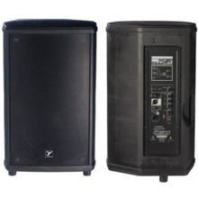 YORKVILLE NX25P-2 Active 1200w Total Peak Lightweight PA System Pair $50 Instant Coupon Use Promo Code: $50-OFF
