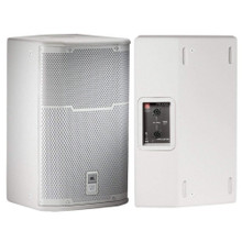 "JBL PRX412M-WH Passive White 12"" Speaker PA System Pair $20 Instant Coupon Use Promo Code: $20-OFF"