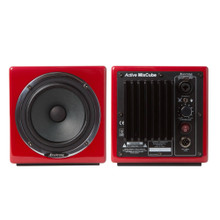 AVANTONE MIXCUBE ARED 10th Anniversary 120w Total Red Reference Monitor Pair $10 Instant Coupon Use Promo Code: $10-OFF