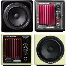 AVANTONE MIXCUBE 120w Total Classic Black or Cream Reference Monitor Pair $10 Instant Coupon Use Promo Code: $10-OFF