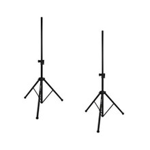 QUIKLOK SP-282BKPAIR Easy-Lift Pneumatic Adjustable Aluminum Speaker Stands $5 Instant Coupon Use Promo Code: $5-OFF