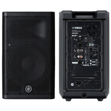 YAMAHA DXR8 MKII Lightweight 2200w Total Active PA Speaker System Pair