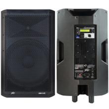 "PEAVEY DM115 Dark Matter 1320w DSP 15"" PA Speaker System Pair"