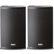 "FBT X-LITE 12 Professional Passive Lightweight 12"" PA Speaker System Pair"