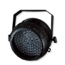 TEI compact LED impact Par56 fixture $5 Instant Coupon use Promo Code: $5-OFF