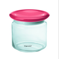 Guzzini Set of 2 Storage Jar 750 Cc in Red