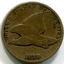 1858 Flying Eagle G  Small letters
