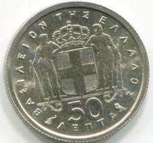 1962 Greece 50 Lepta KM80  UNC