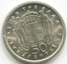 1964 Greece 50 Lepta KM80  UNC