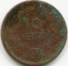 1870 Greece 10 Lepta KM43  F