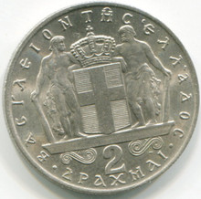 1967 Greece 2 Drachma  KM90  UNC