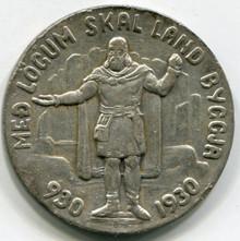 1930 Iceland 5 kroner KM#2 XF