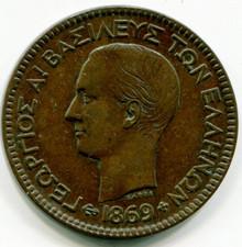 1869 BB Greece 10  Lepta KM#43 AU