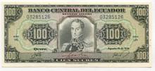 Ecuador 1976 100 Sucres #118B  UNC