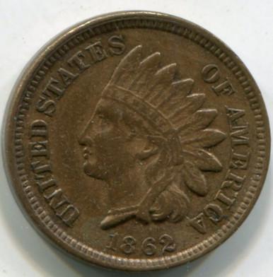1862  Indian Head Cent  AU55