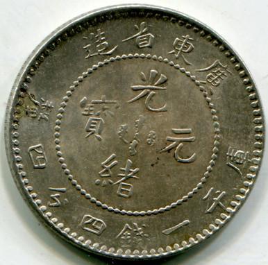 1890 - 1908 China 10 Cents  Kwang Tung Y#200  XF