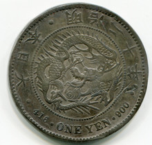 Yr (20) 1887 Japan  Yen Y#A25.3 Damage
