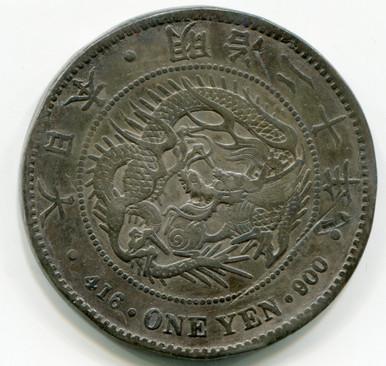 Yr (20) 1887 Japan  Yen Y#A25.3 Damage