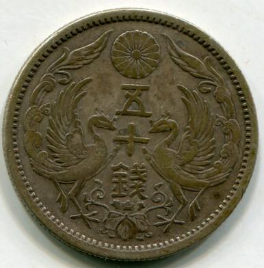 Yr (13) 1924 Japan  50 Sen Y#46  XF