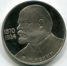 1985 H Russia Rouble Y#197.1 Proof 65
