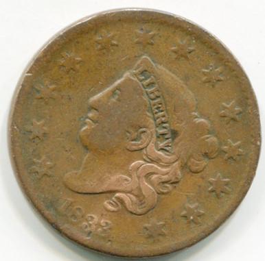 1833 Large Cent F15