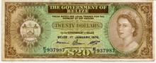 1976 Belize $20 Dollars  P#37c   XF