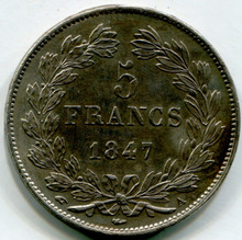 1847 A France  5 Francs KM#749.1 UNC