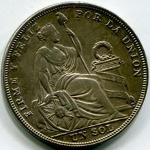 1824/1984  Peru Sol  KM#218.1  AU