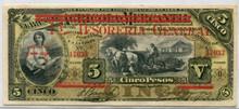 Nicaragua 5 Pesos 1896 P# A150 Banco Agricola Mercantil UNC Banknote