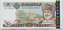 Oman 10 Rials #40  UNC