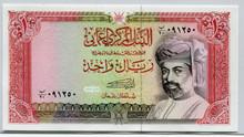 1994 Oman 1 Rial #2bc  UNC