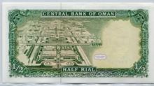 1987 Oman Half Rial #25  UNC