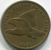 1858 Large Letters (VF-30) Flying Eagle Cent
