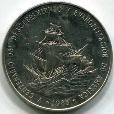 1988 Dominican KM#66 Mintage 150,000 PF Peso