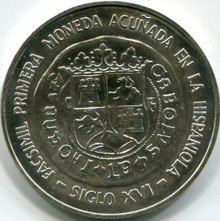 1975 Dominican KM#37 Mintage 26,000 (PF-65) .8102 ASW 10 Peso