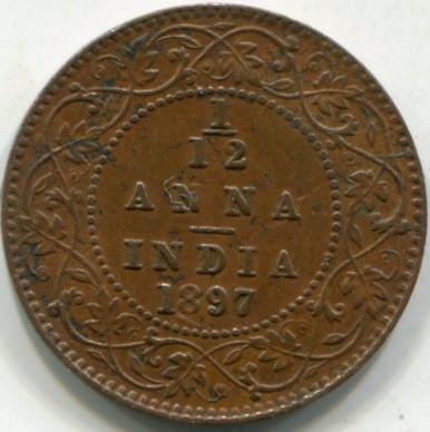1897 India British KM#483 (XF&AU) 1/12 Anna (1 Pie)