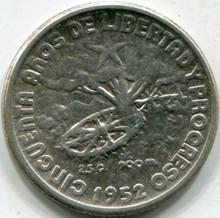 1952 Cuba .0723 ASW (AU) 10 Centavos
