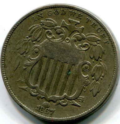 1867 Shield Nickel - AU - No  Rays