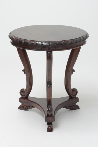 Round Chippendale Style Occasional Table