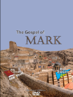 The Gospel of Mark Vol. 1 -DVD Set or Video Download