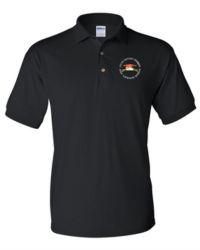 2/17th Cavalry Regiment Embroidered Cotton Polo Shirt  (C)
