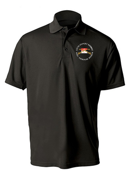 2/17th Cavalry Regiment Embroidered Moisture Wick Polo Shirt (C)