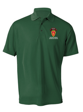 25th Infantry Division Company F  75th Infantry Embroidered Moisture Wick Polo