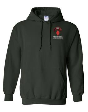 5th Infantry Division P Company 75th Infantry Embroidered Hooded Sweatshirt