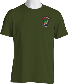 "75th Ranger Regiment ""New Flash"" (Pocket) Cotton Shirt"
