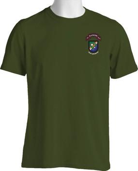 "75th Ranger Regiment ""New Flash"" (Pocket) Cotton Shirt"