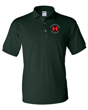 7th Infantry Division Cotton Embroidered Cotton Polo Shirt (C)