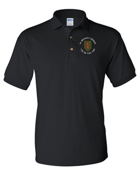 1st Infantry Division Embroidered Cotton Polo Shirt (C)