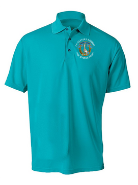 7th Cavalry Regiment Embroidered Moisture Wick Polo  (C)